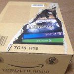 猫用品を注文のAmazonの箱がFF15仕様の限定ボックス